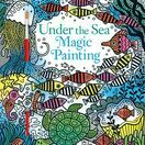 Magic Painting Book - Under the Sea additional 1